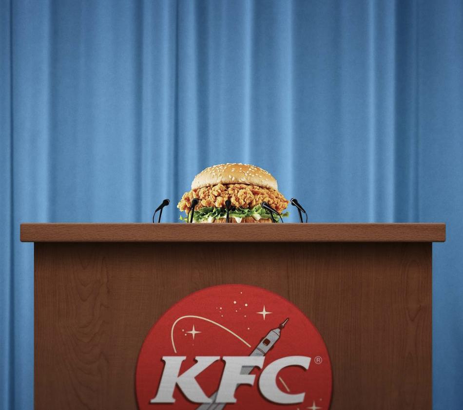 E-CONVENTION KFC